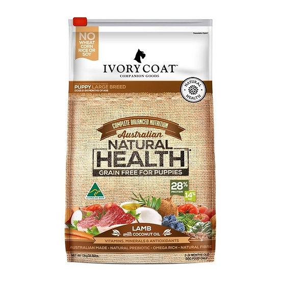 Ivory Coat Grain Free Large Breed Lamb