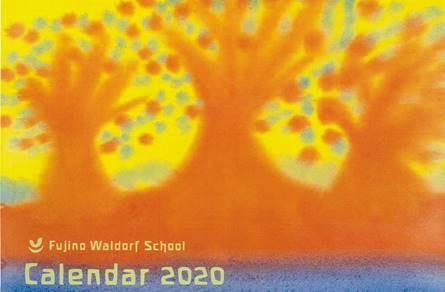 2020年シュタイナー学園カレンダー・10月からについて