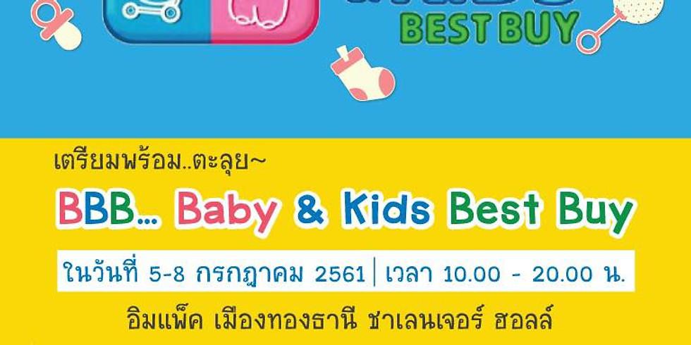 Baby & Kids Best Buy