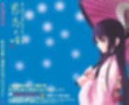 悲恋の唄CD