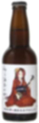 酒呑み女地ビール