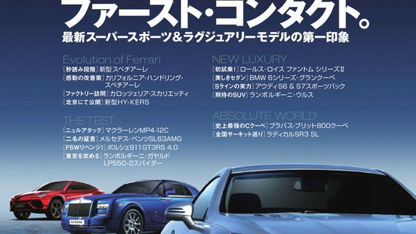 月刊誌_Car Entertainment Magazine