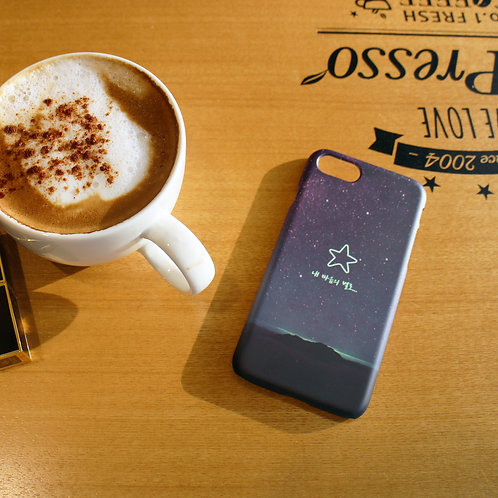 The Shining Neon Sign in The Dark Sky With Luminous iPhone Case- Personalizable