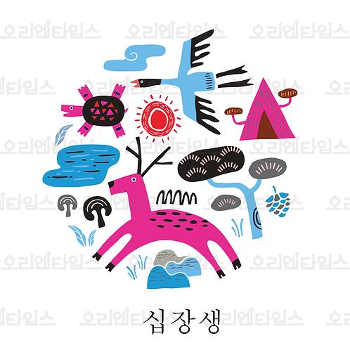 Longevity symbols (pu)
