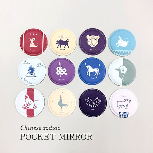 A Round Shaped Pocket Mirror With The Cool Chinese Zodiac Sign, For Gifts, Make-