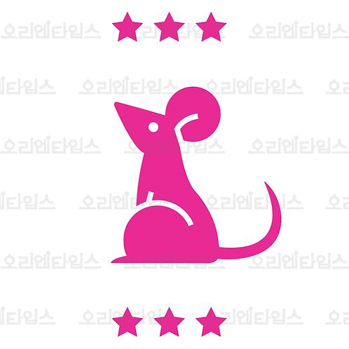 Rat, 12 Animal Sign (pu)
