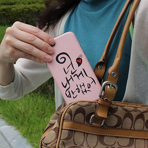 Hard/Tough Plastic Cases – You Have a Crush on Me-Love Charm in Korean, Hangul