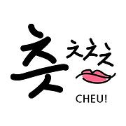 5cheu.png