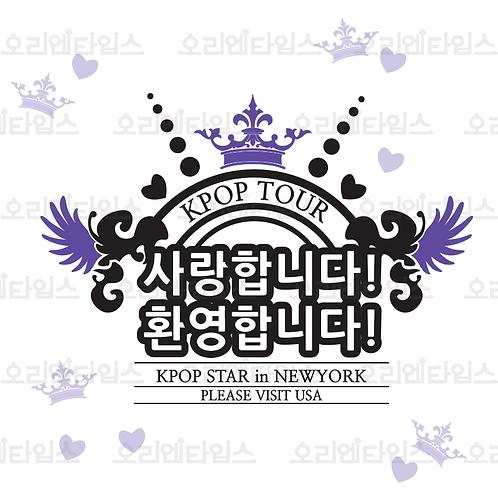 Kpop Tour