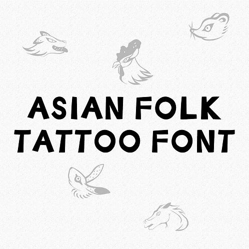Asian Folk Tattoo (2017.08)