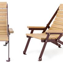 loj-sunchair-nola-1-1.jpg