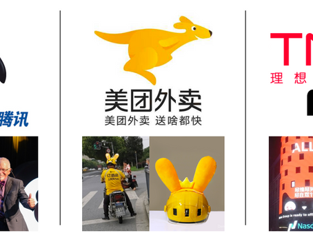 Webinar: The importance of storytelling in branding & product design in China