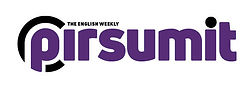 logo with english weekly-01.jpg