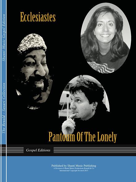 Pantoum of the Lonely