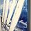 Thumbnail: Les voiliers de la mer baltique... | 80x80cm