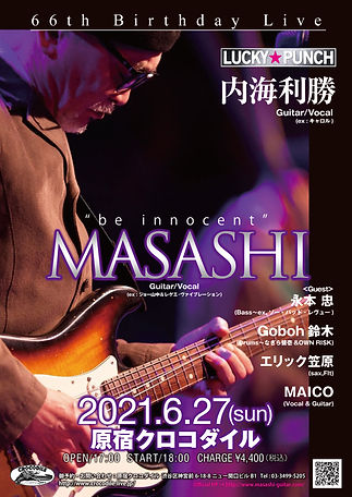MASASHI_21627_B5_Flyer.jpeg
