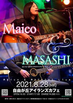 MASASHI_21828_B5_Flyer.jpg