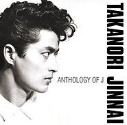 anthology of j.jpg