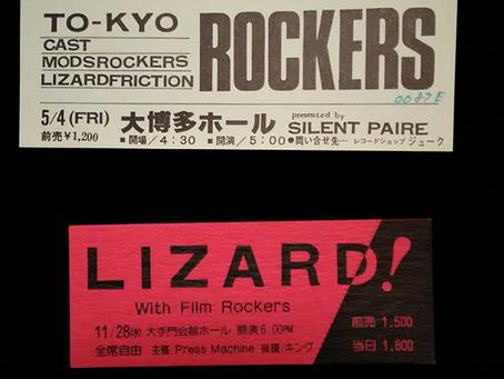 東京ROCKERS VS 福岡ROCKERS