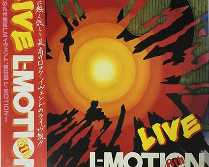 """福岡は、今一番燃えているロック・シティだ!――1979年""""L-MOTION""""の衝撃!"""