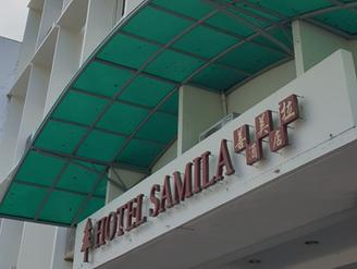 Hotel Samila Facade
