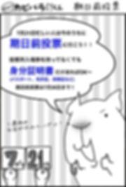 D_V6zIrU0AANbxd.jpg