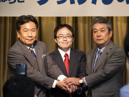 おぬまたくみ「日本の原発発祥の地から原発ゼロへの第一歩を」参院選茨城県選挙区