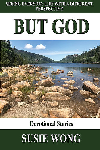 But God (eBook)