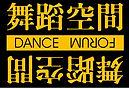 DFT彩色logo.jpg