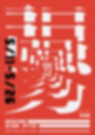 舞蹈空間-舞空30-勥-keyimage.png