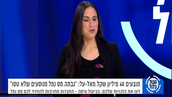 ראיון טלוויזיה עורך דין ברק רון