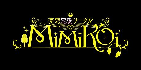 MIMIKOIロゴ東雲勇希.png