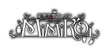 MIMIKOIロゴ.jpg