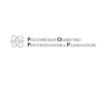 Российское Общество Рентгенологов и Радиологов