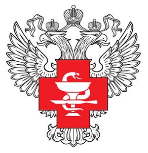ФГБУ «Национальный медико-хирургический Центр имени Н.И. Пирогова» Мин здрава РФ