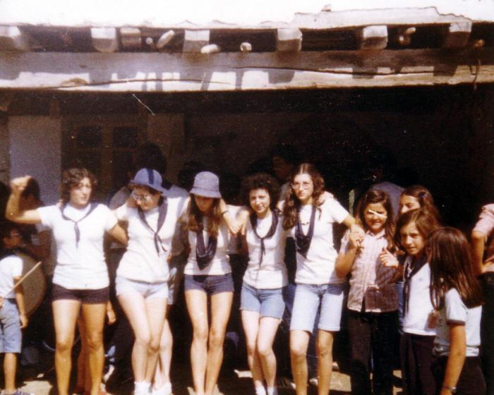 Fiestas 1979 06