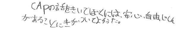 k-kansou3.jpg