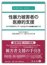 書籍2.jpg