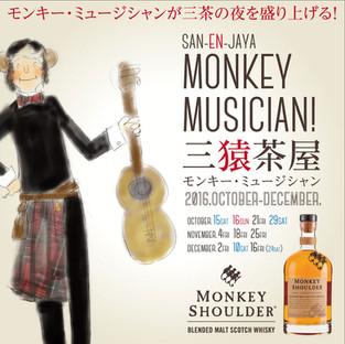 monkey_ad.jpg
