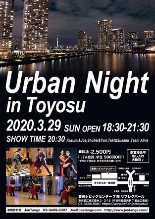 0114_UrbanNight_A5_OL.jpg