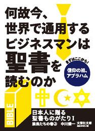 seisho_2_cover.jpg