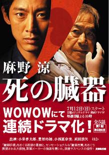 drama_obi_2.jpg