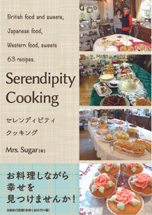 SERENDIPITY Cooking-100.jpg