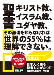 seisho_1_cover.jpg