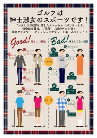 odawara_poster.jpg