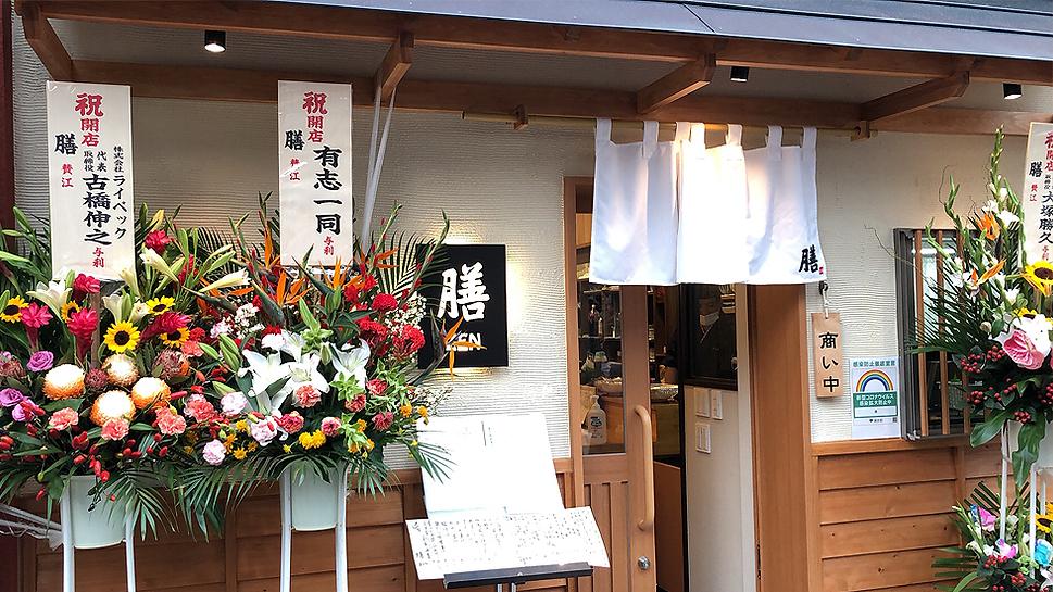 shop_entrance.png