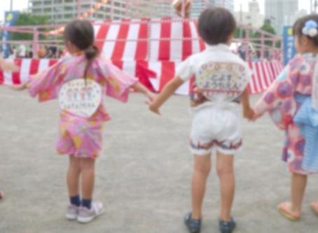 令和元年豊洲町会 納涼盆踊り大会の活動レポートを作成しました。