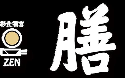 zen_title_2.png