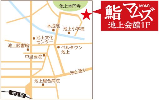 鮨マムズ地図