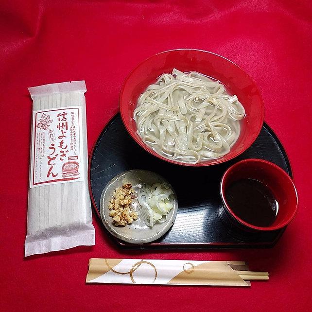 よもぎうどん udon yomogi tea うどん